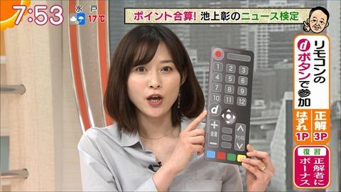 hisatomi20050609