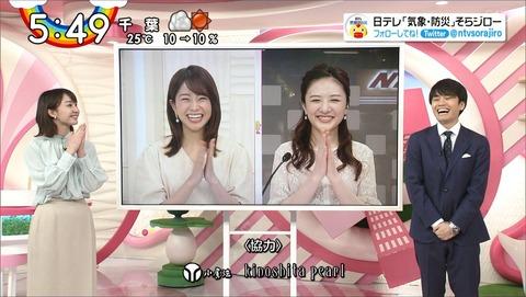 sugihara20052526