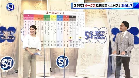 kamimura20052306