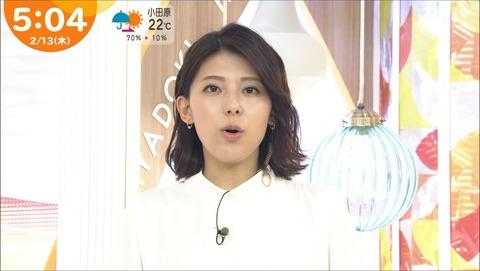 kamimura20021324