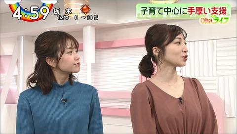 sasazaki20012016