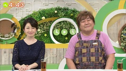 matsumaru20030206