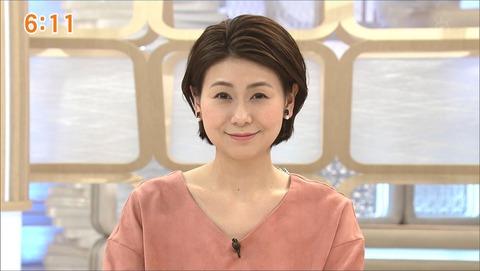 yamanaka20022306