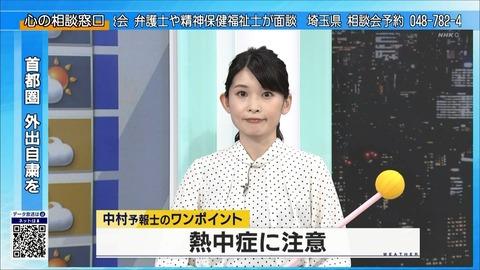 nakamura20051023