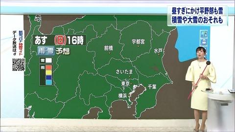 sekiguchi20032813
