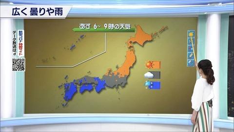 nakamura20053008