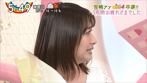 sasazaki20032346