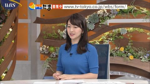 katafuchi19100707