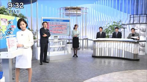 nishino20012503