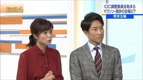 nakayama19103004