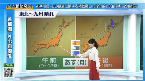 nakamura20051003