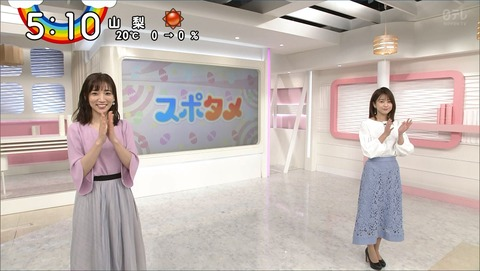 ushiro20040926