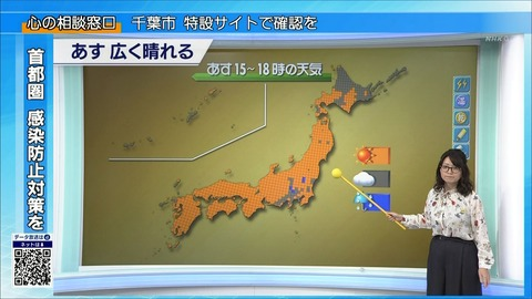fukuoka20052703