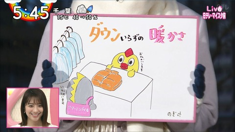 sasazaki20030930