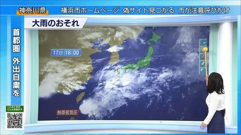 fukuoka20051702