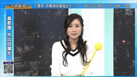 hirano20051611