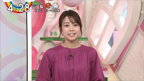 ushiro20042312