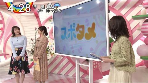 sasazaki20012712
