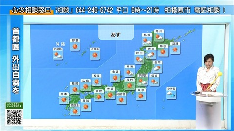 hirano20042903
