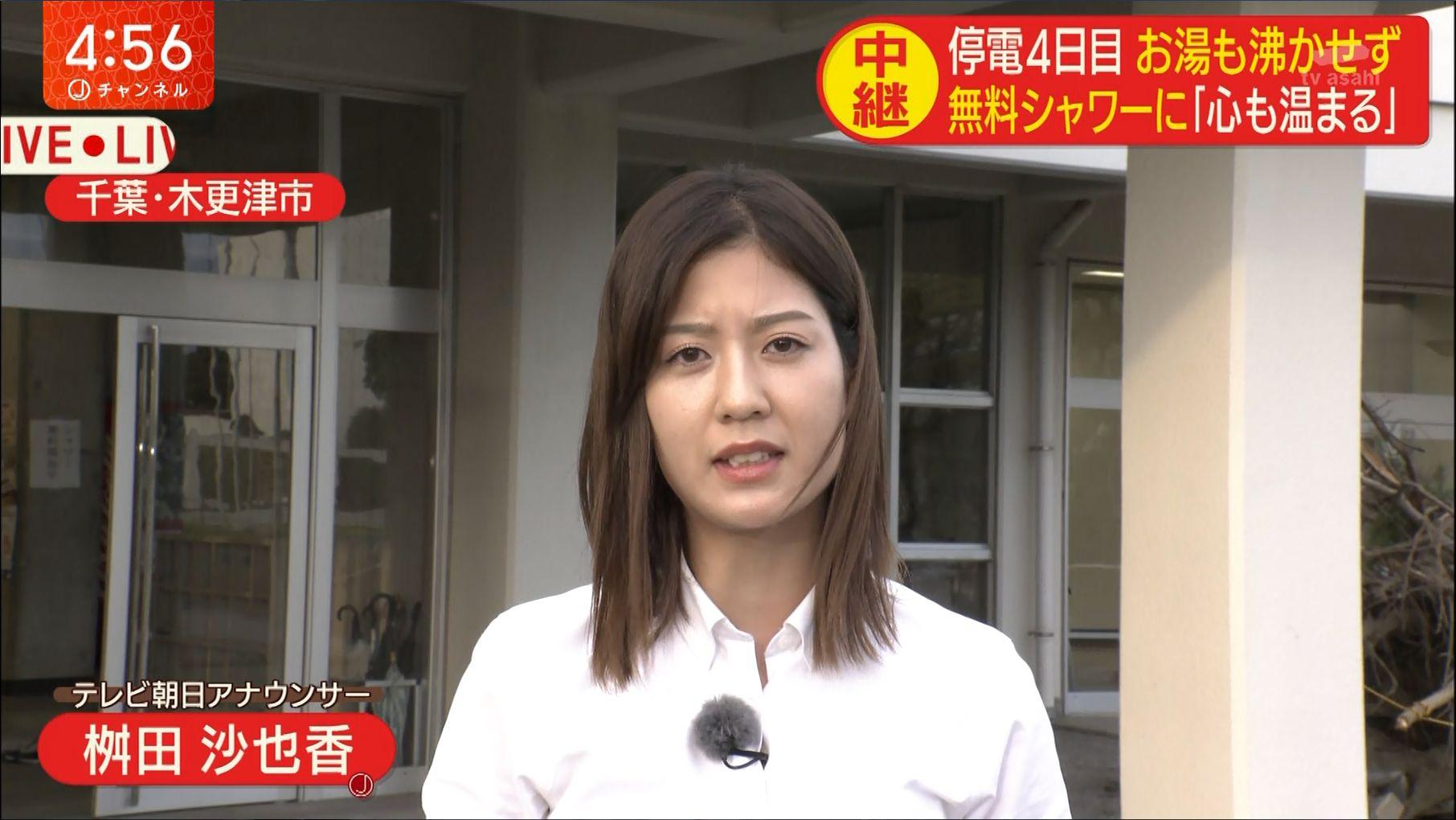 テレ朝 桝田 沙也香