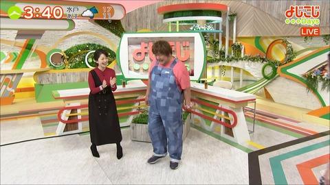 matsumaru20030903