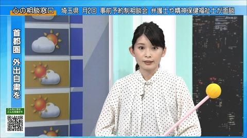 nakamura20051017