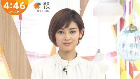 kamimura20021318