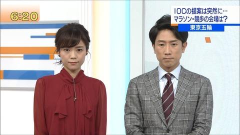 nakayama19103003