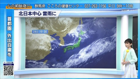 nakamura20052406