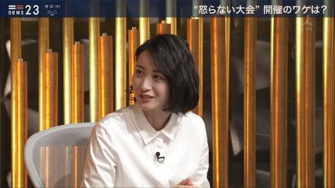 ogawa20011502