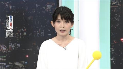 nakamura20053025