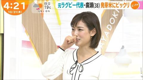 minagawa19103122