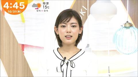 minagawa19103146