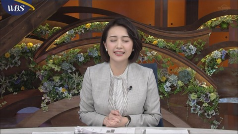 aiuchi20012202