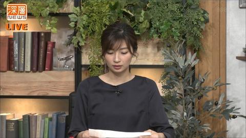 hatashita20040901