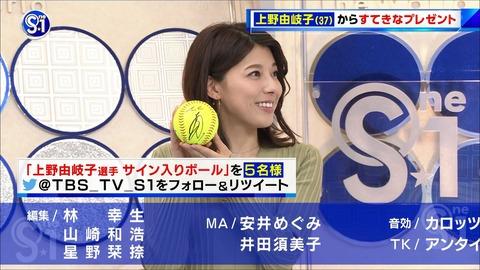 kamimura20052404