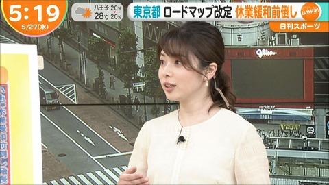 minagawa20052736