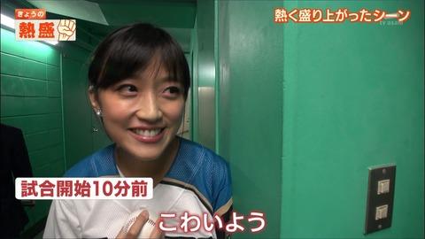 takeuchi19091128