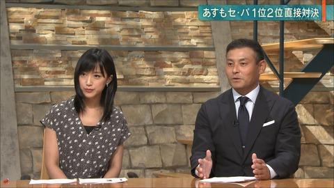 takeuchi19091109
