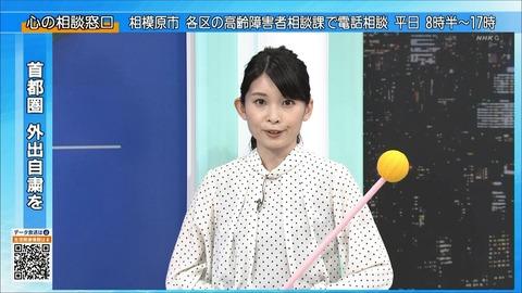nakamura20051014