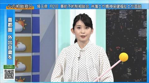 nakamura20051020
