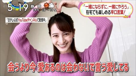ushiro20042324