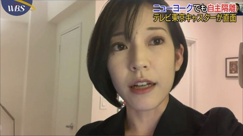 nishino20030601
