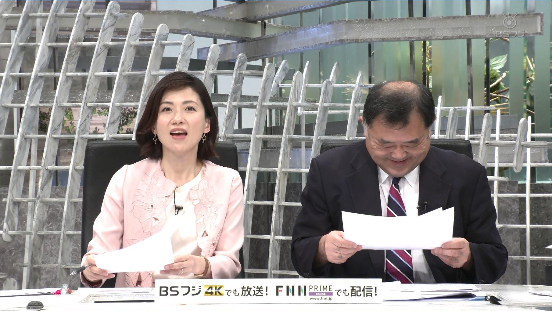 梅津弥英子 プライムニュース 20/03/17 : 女子アナキャプでも貼って ...