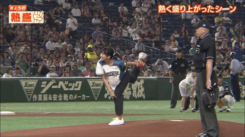 takeuchi19091148