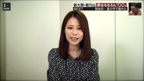suzuki20052301