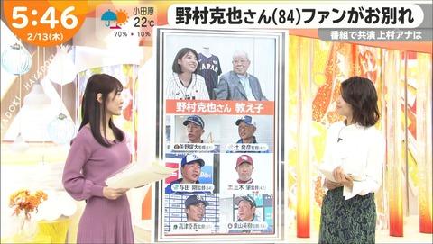 kamimura20021337