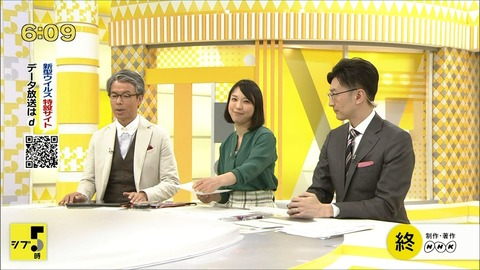 nakayama20030402
