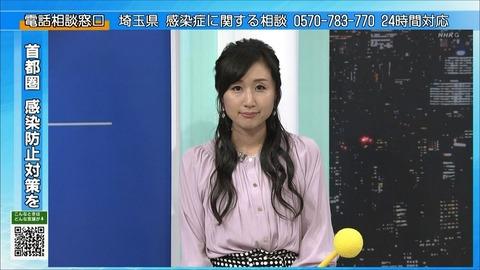 hirano20052609