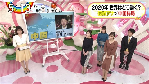 sasazaki20012021